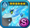 Aquacron Icon