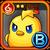 Cinderpeep Icon