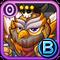 Owlder Icon