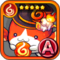 Flame Kong Icon