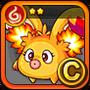 Flambal Icon