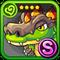 Krokod Icon