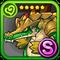 Krokodar Icon