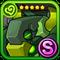 Megaboom Icon