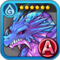 Azurefang Icon