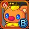 Becinder Icon