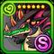 Krokodin Icon