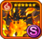Flame Sprite Icon
