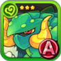Greentula Icon
