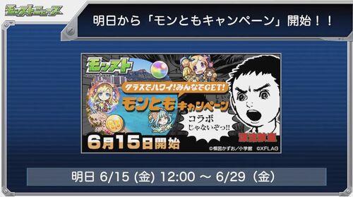 614News1