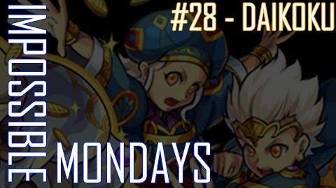 Impossible Mondays 28 - Daikoku (Pandora)