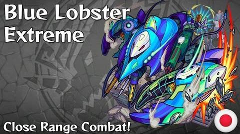 Death on the Open Sea - Lobstar