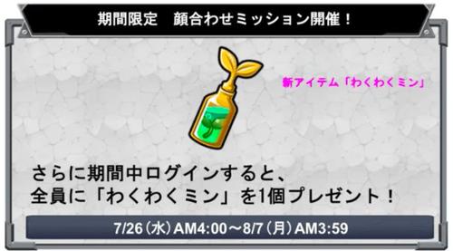 720News2