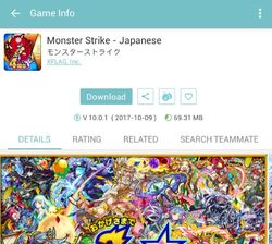 Frequently Asked Questions   Monster Strike Wiki   FANDOM powered by