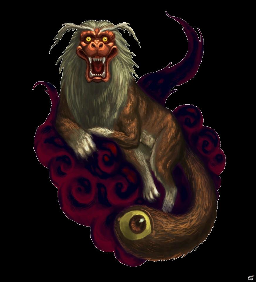nue monster wiki fandom powered by wikia