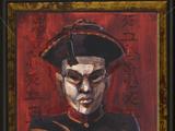 Jiang-Shi