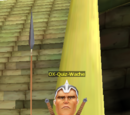 OX-Quiz-Wache