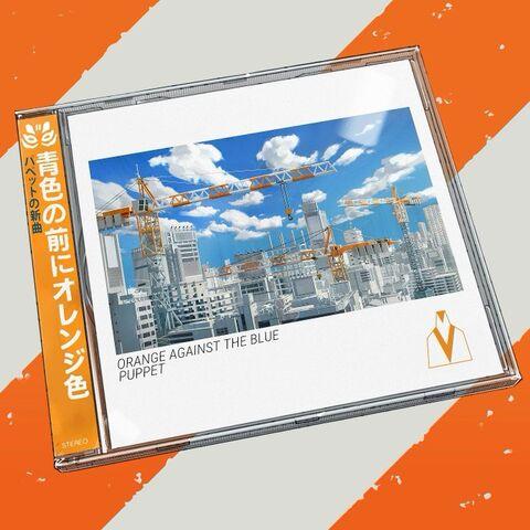 OrangeAgainstTheBlueArt