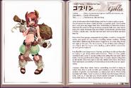 Goblin book profile