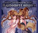 Monster Girl Encyclopedia Stories: Baphomet Complex