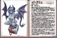 Gargoyle jp2