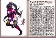 Kunoichi2