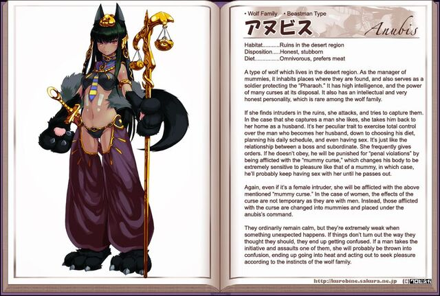 File:Anubis New.JPG