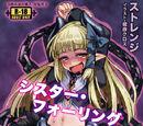 Monster Girl Encyclopedia Stories: Sister Falling
