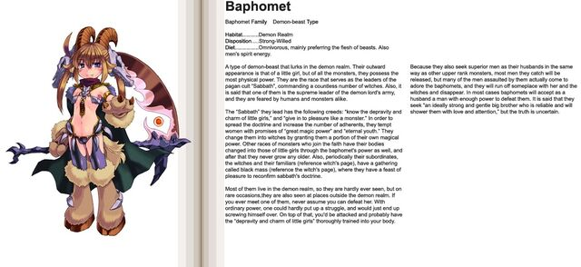 File:Baphomet.jpg