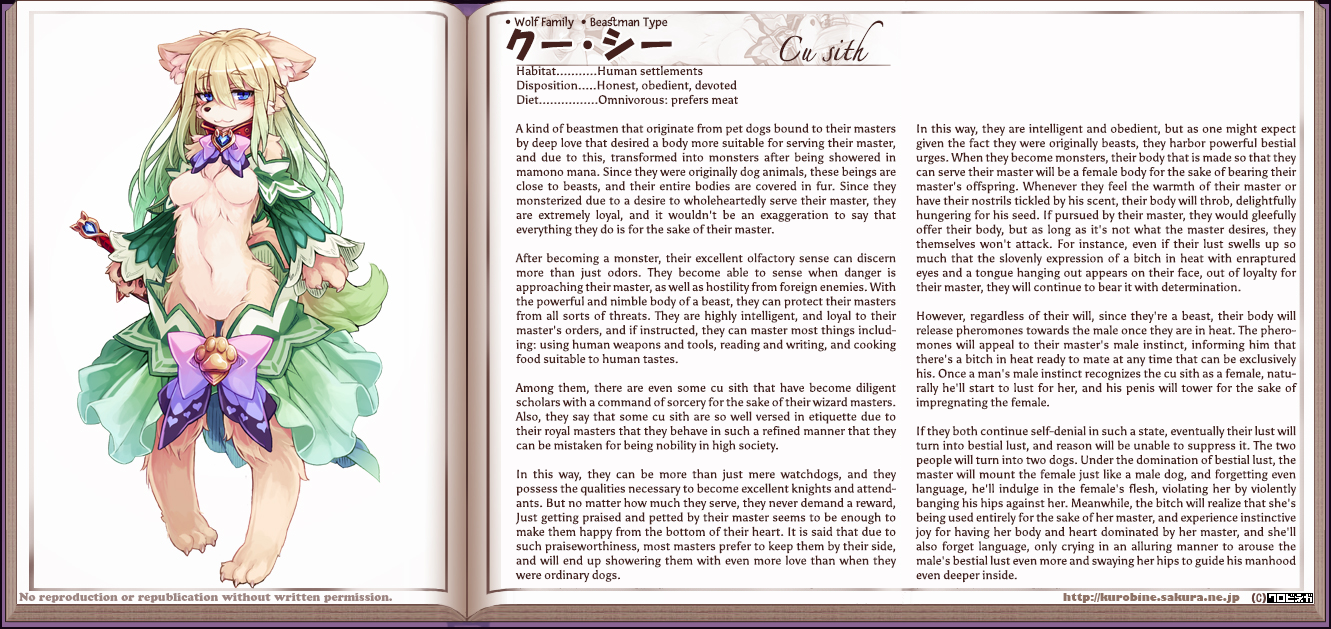 Image - Cu Sithpng  Monster Girl Encyclopedia Wiki  Fandom Powered By Wikia-7665