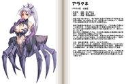 Arachne-japanese-1