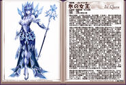 Ice Queen japanese