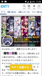 Screenshot 20180615-113540