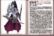 Ochimusha Jap1