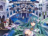 Monster Girl Encyclopedia World Guide - Side III