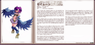 Siren book profile