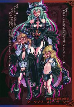 Dark priest sasha 1