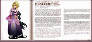 Doppelganger book profile