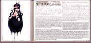 Dark Matter book profile