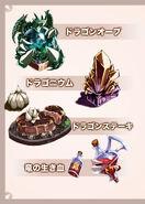 Dragonia samp3