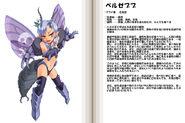 Beelzebub-japanese-1
