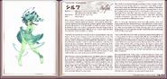 Sylph book profile