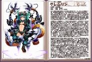Gremlin jp1