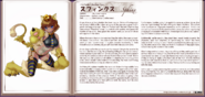 Sphinx book profile