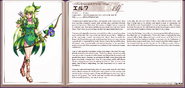 Elf book profile2