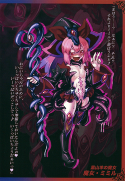 Witch Mimiru