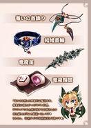 Dragonia samp4