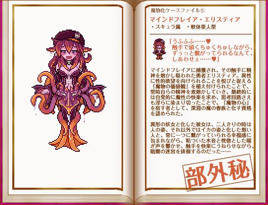 File:06 book 05.jpg