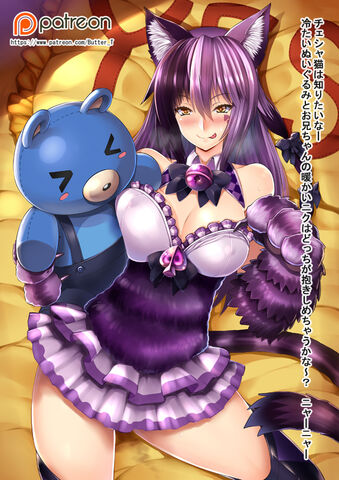 File:Cheshire Cat.jpg