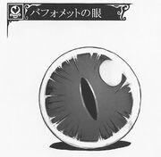 Baphomet's Eye